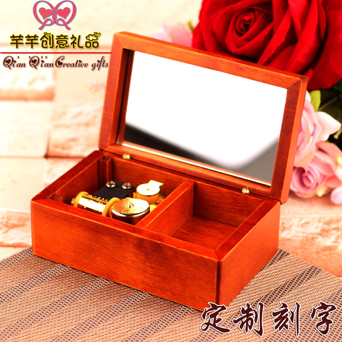 刻字精品木质红木发条镀金复古音乐盒男女生日爱情圣诞节日礼物