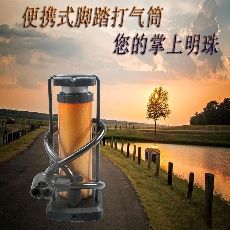 炫迹达 脚踏打气筒便携式自行车电动车摩托车汽车脚踩 充气泵