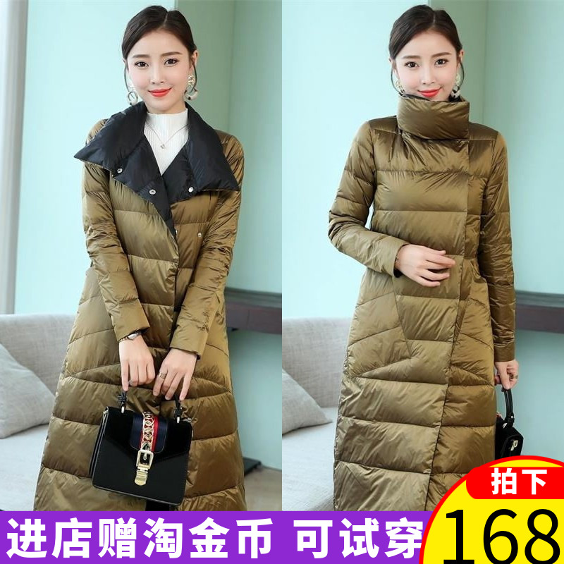 Double sided light and thin long down jacket for women 2019 new fashion medium and long knee length Korean version popular wear thin on both sides