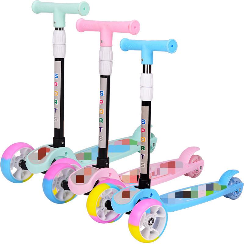 热销0件有赠品折叠儿童宝贝四轮闪光滑板车