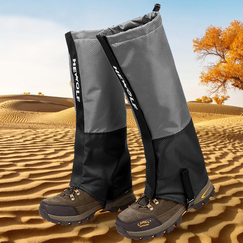 Водонепроницаемые чехлы для обуви Артикул 541540224185
