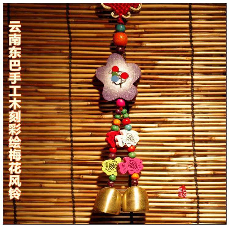 Национальная граница южноафриканских этнических меньшинств особенностей ремесел Лицзян чистой ручная работа Dongba Woodcut Wind Chime Ornaments