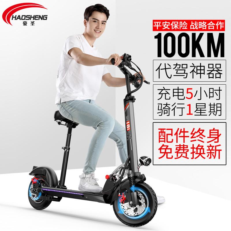 豪圣锂电池电动滑板车成人电动车(非品牌)