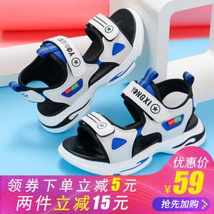 男童凉鞋2019新款软底儿童沙滩鞋男防滑鞋子男生小童男孩时尚韩版