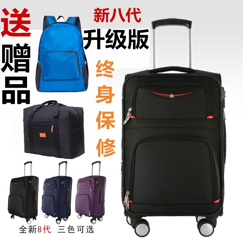 Genuine Swiss Army knife Trolley Case male Oxford cloth student suitcase female 24 inch 26 suitcase business case