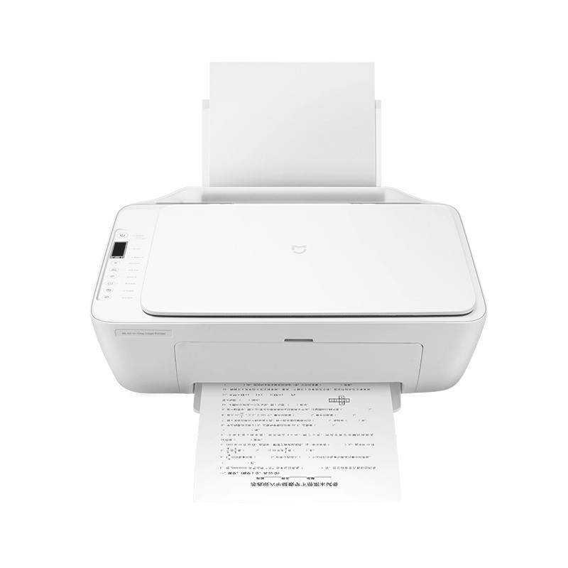 小米米家喷墨打印一体机彩色打印复印扫描家用小型学生无线多功能