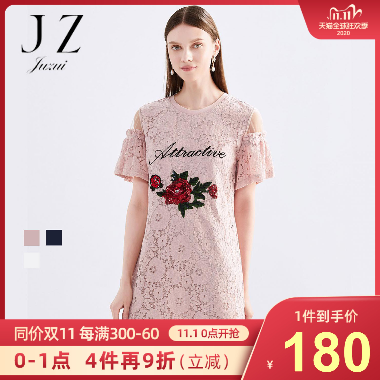 JUZUI/玖姿奥莱店夏蕾丝绣花微透褶皱边短袖短款甜美连衣裙