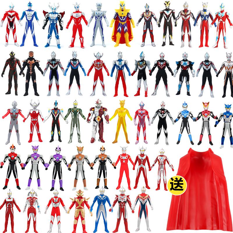 【买2送1披风】13cm软胶超人英雄凹凸曼儿童玩具欧布银河迪迦赛罗