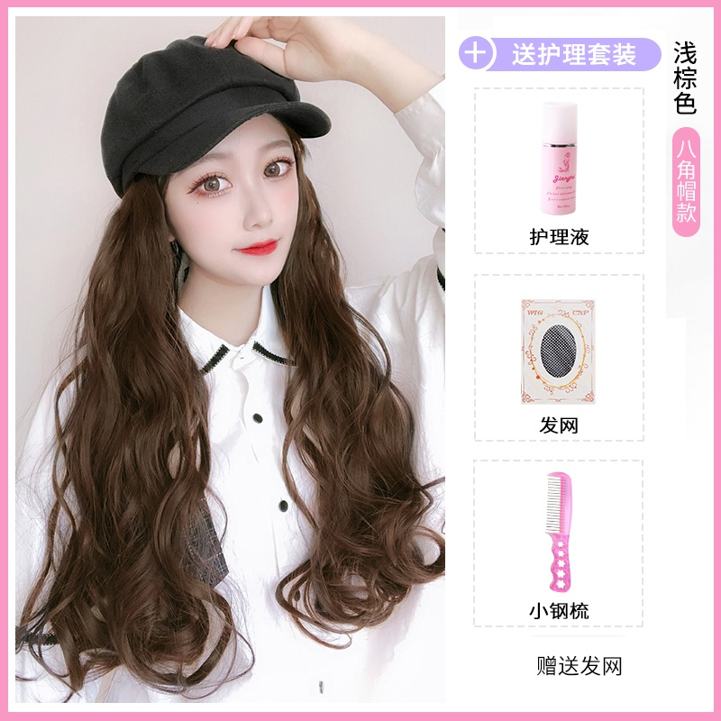 Octagonal hat female spring and summer Korean fashion versatile Bailey net red hat with hair versatile wig hat one long curly hair