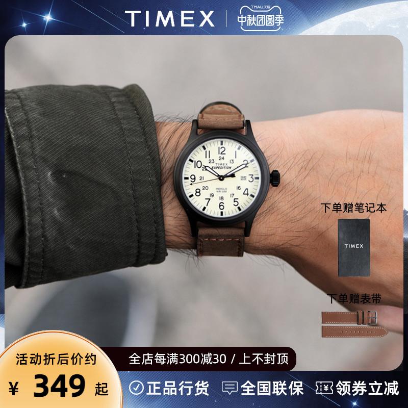 官方授权正品TIMEX天美时手表男夜光防水石英时尚潮男表