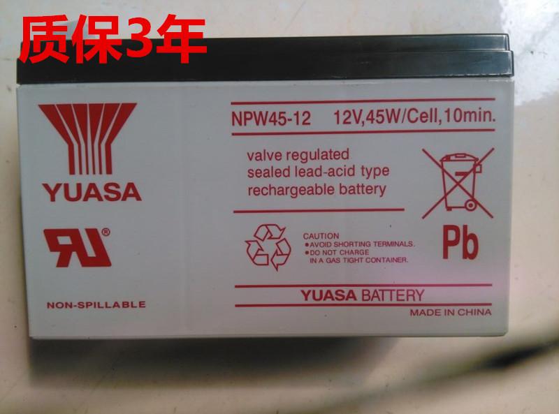 汤浅YUASA蓄电池NPW45-12(12V9AH)12V 45W/Cell,10min特价原装