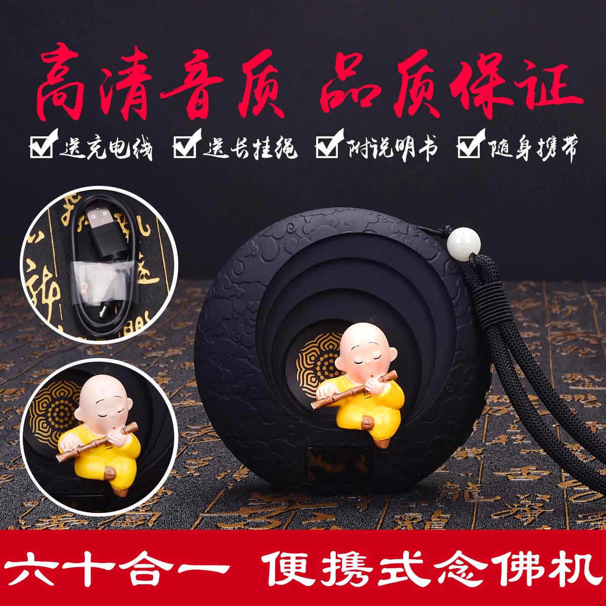 Устройства для медитации Артикул 610355458453