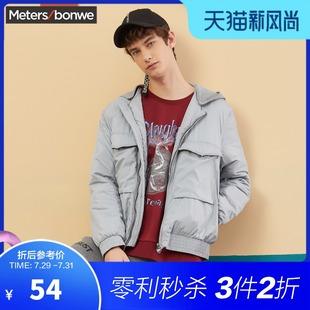 [3件2折]美特斯邦威棉衣男冬季保暖休闲学生连帽棉服男