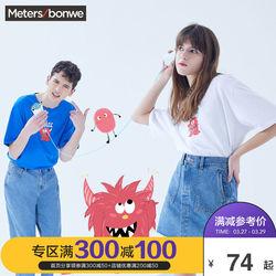 美特斯邦威T恤男2020新款夏季潮流时尚趣味小怪兽印花短袖T恤-CC