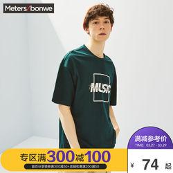 美特斯邦威T恤男2020新款夏季男潮流休闲时尚百搭印花短袖T恤-CC