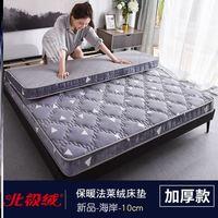 软垫睡觉两用方便多功能新款软床垫