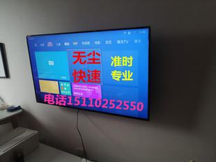 北京液晶电视挂架投影机吊架电视机挂架电视支架上门安装服务移机