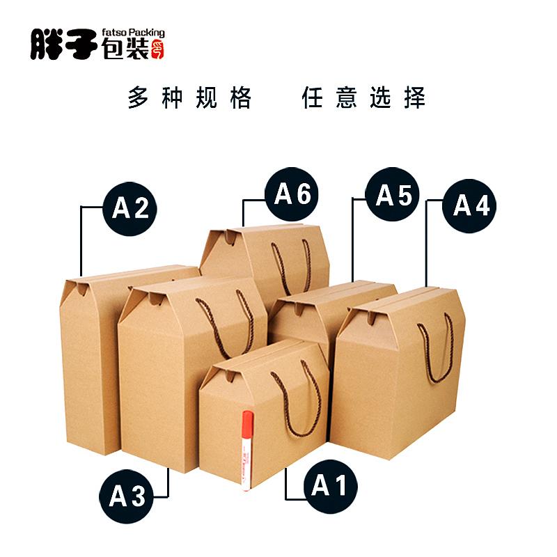 牛皮纸包装盒礼品盒定制杂粮水果干果香油蜂蜜手工面条月饼盒制作