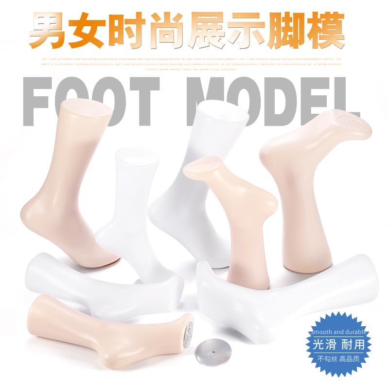 Ноги модель носки модель взрослые перевернутые женские носки короткие носки чистый хлопок Носки модель реквизит носки носки пластиковые женские ножки модель