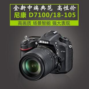 相机 D5600 D7200 尼康D7100专业单反数码 全新正品 全新套机D7000