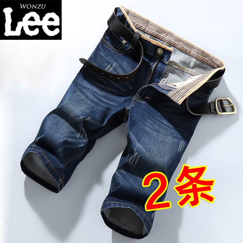 夏季薄款牛仔短裤男士弹力五分马裤青年宽松直筒七分中裤潮流裤子