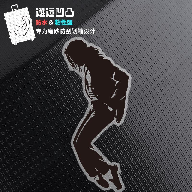 迈克杰克逊潮牌透明贴磨砂防刮划贴纸行李箱子旅行箱贴纸电脑机箱