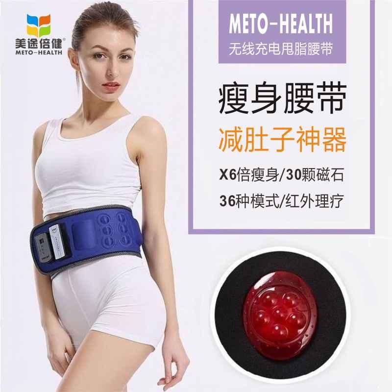 充电甩脂机抖抖瘦身腰带震动�C腰减肚腩收腹懒人减肥减大肚子神器