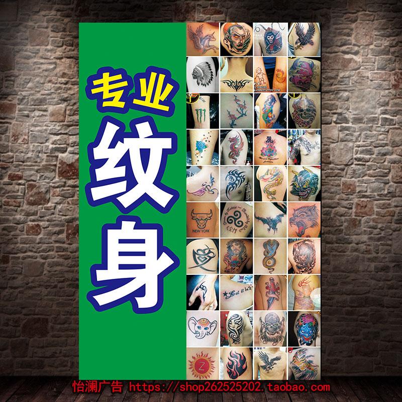 Плакаты / Постеры Артикул 574933114811