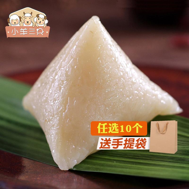 买5包邮 彩虹粽子100g白粽端午 蛋黄肉粽 贵州特产贞丰胖四娘粽子