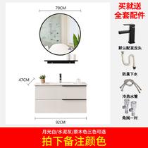 北歐浴室柜組合現代簡約實木洗手盆洗臉盆柜衛生間洗漱臺盆衛浴柜