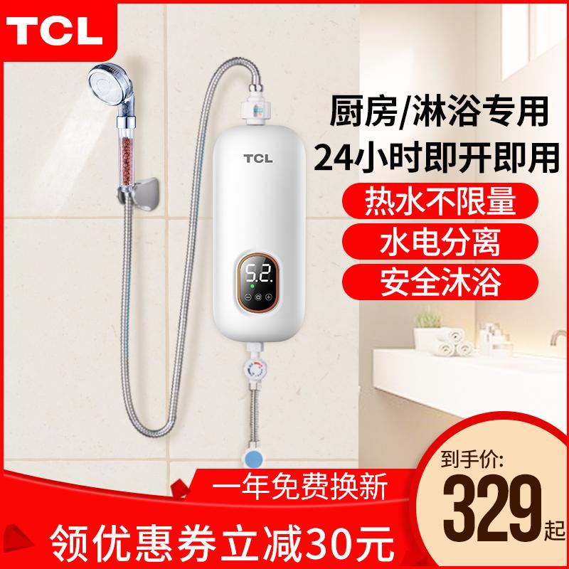Проточные водонагреватели Артикул 605213840735