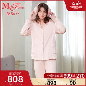 曼妮芬女士家居服冬季长袖睡衣大翻领开襟套装高级法兰绒20320459