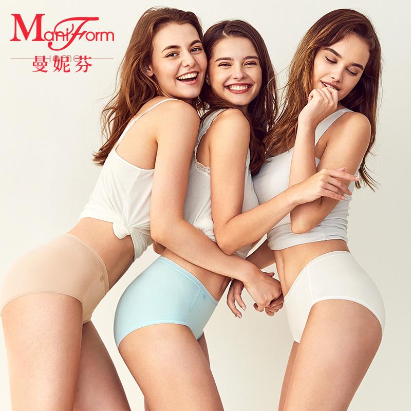 曼妮芬商场同款优雅透气柔软无痕女士中腰三角裤内裤三条装