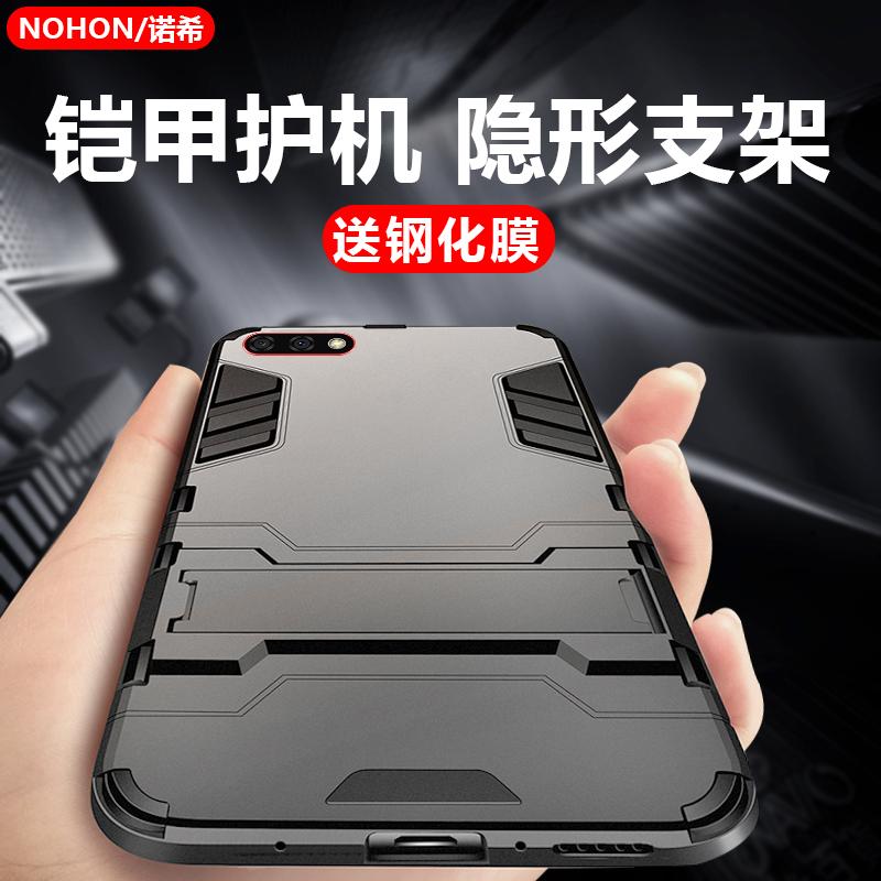oppo r11plusk oppo r11plus手机壳热销6件正品保证