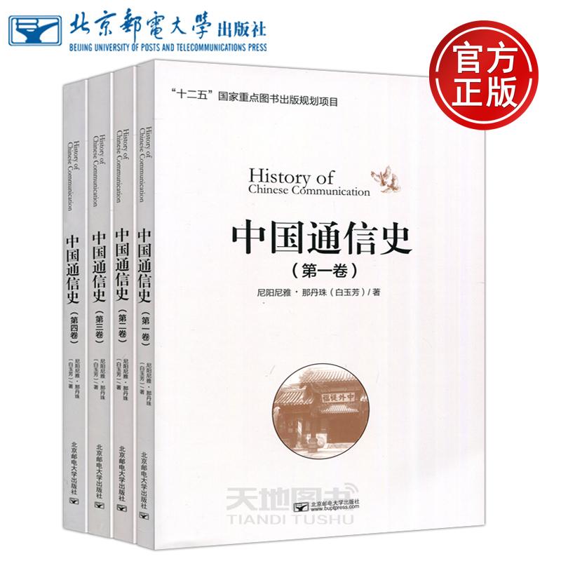 Изделия из белого нефрита Артикул 600888378971