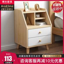 床头柜置物架卧室床边小柜子储物柜实木北欧风 ins收纳柜简约现代