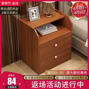 简易床头柜置物架简约现代床边柜储物柜小型卧室收纳柜特价小柜子