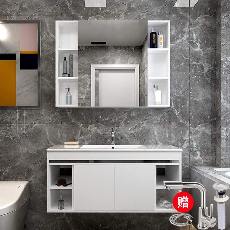 四季沐歌(MICOE)白色实木浴室柜组合套装现代简约洗脸盆柜组合