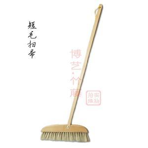 包邮木柄猪鬃扫帚地板专用扫把撮箕套装簸箕中式古典不粘头发环保