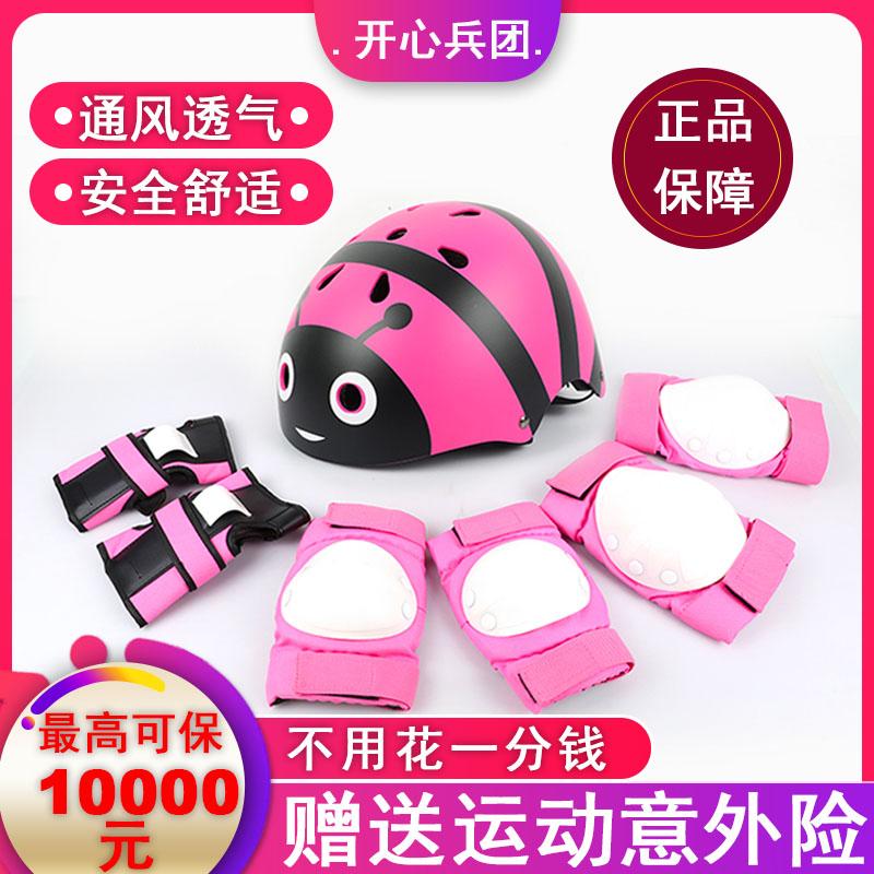 Защита для катания на роликах / Шлемы для детей Артикул 598782138917