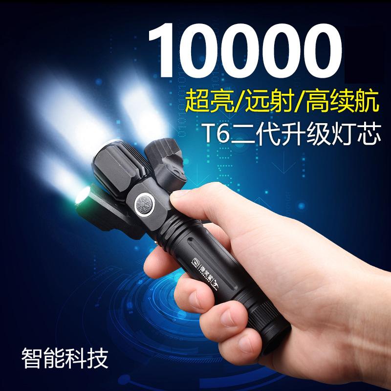 led超亮强光手电筒超长续航变焦远射5000大容量特种兵照明小便携