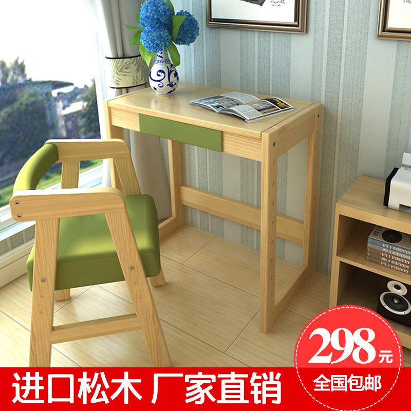 �和��W�桌套�b可升降��木家用小�W生��桌�M合松木������字�n桌椅