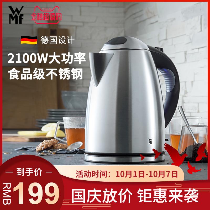 德国WMF烧水壶电热水壶家用大容量1.7L电热壶自动断电不锈钢水壶(非品牌)