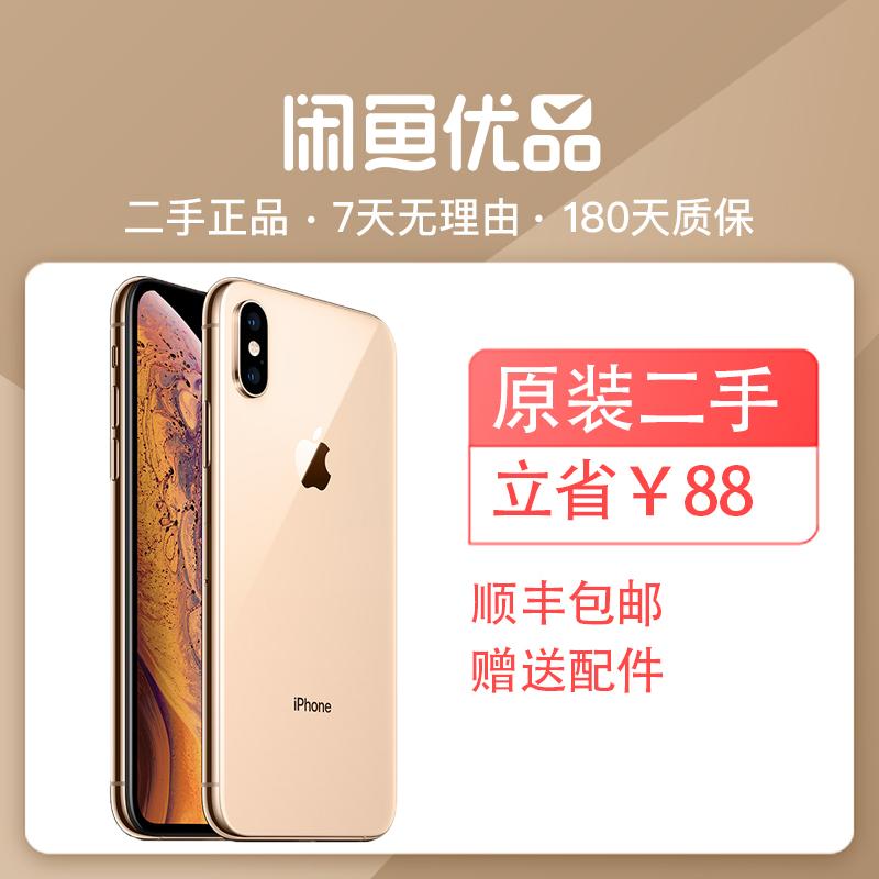 热销0件需要用券闲鱼优品苹果xsApple/苹果 iPhone Xs Max国行正品原装二手手机