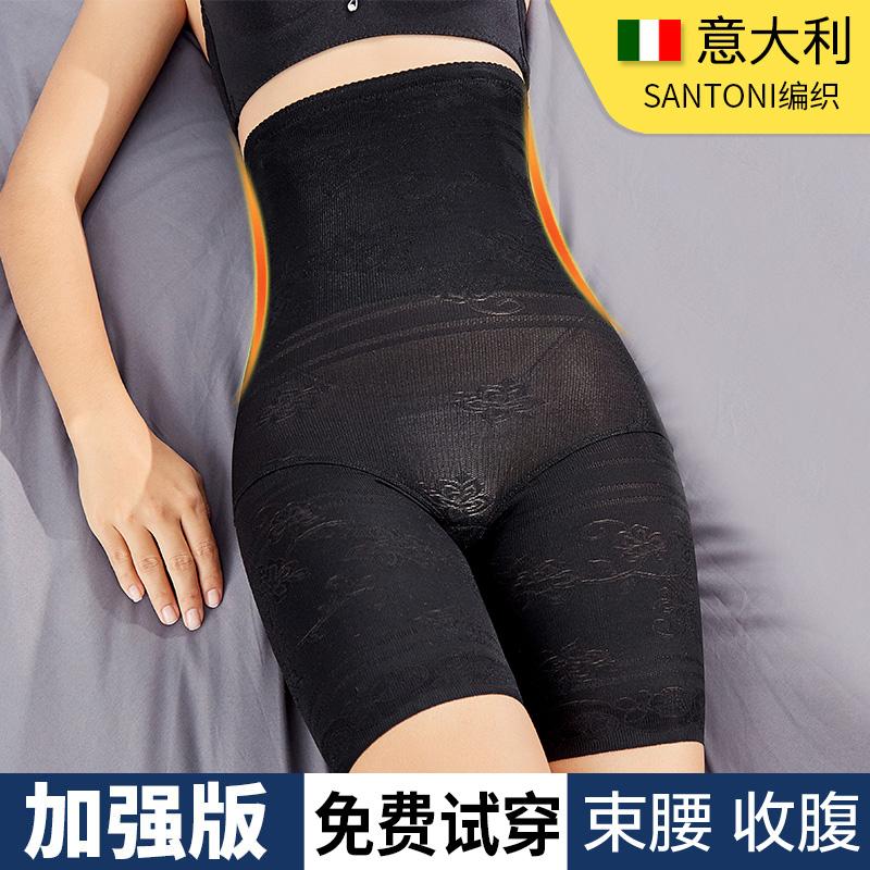 产后收腹裤女塑形束腰高腰收腹内裤塑身燃脂瘦腰神器小肚子收胃夏
