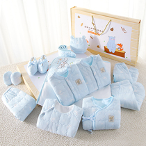 Newborn baby cotton suit set autumn winter newborn cotton dress born male and female baby clothes cotton full Moon gift box