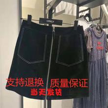 LU2019秋季 绒面A字显瘦百搭皮裙短裙半身裙女11939M501 ONLY 新款