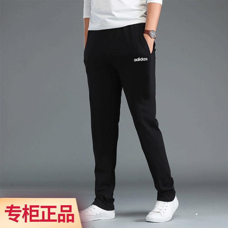 阿迪达斯官网旗舰裤子男20春夏季新款休闲裤运动裤宽松直筒长裤男