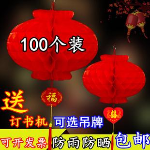 小红灯笼挂饰结婚喜庆典新年大红灯笼开业室内装饰商场布置纸灯笼