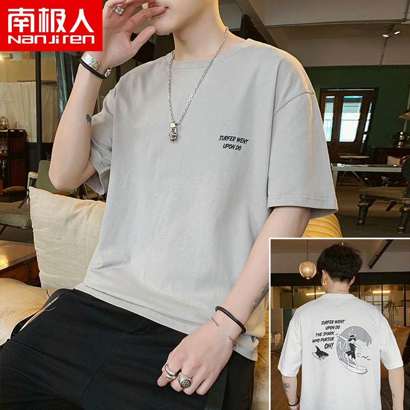 南极人男士t恤2020夏季新款韩版潮流短袖宽松休闲时尚百搭五分袖